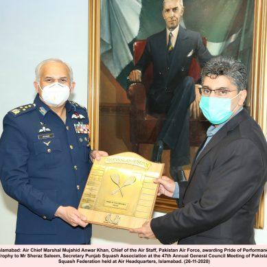 سربراہ پاک فضائیہ کی زیر صدارت پاکستان اسکواش فیڈریشن کی سالانہ جنرل میٹنگ