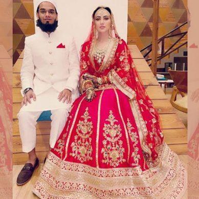 شادی کے بعد اداکارہ ثناء خان نے اپنا نیا نام کیا رکھا ؟؟