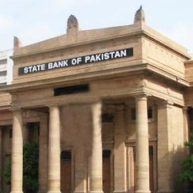 اسٹیٹ بینک نے پاکستان کی معیشت کی سالانہ رپورٹ جاری کردی