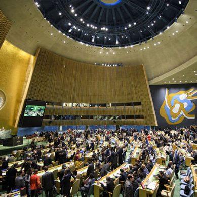پاکستان کی بڑی کامیابی ،جنرل اسمبلی میں 4 اہم قراردادیں منظور