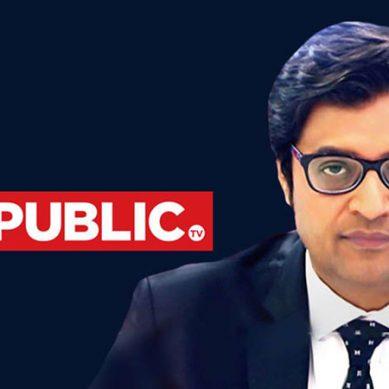 پاکستان کے خلاف نفرت انگیزی، بھارتی چینل کو بھاری پڑ گیا