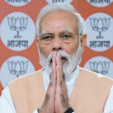 کورونا ویکسین : بھارتی وزیراعظم نریندر مودی کا بڑا دعویٰ