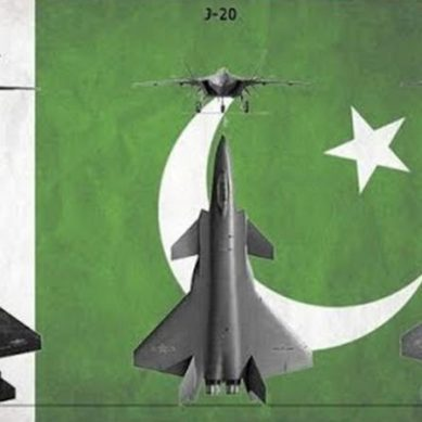 پروجیکٹ عزم پاکستان کا عزم