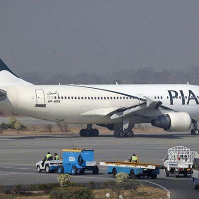 نیا کورونا وائرس: پی آئی اے کی سعودی عرب جانے پروازیں منسوخ
