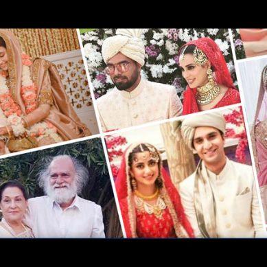 سال 2020 میں ہونے والی شوبز شخصیات کی شادیاں