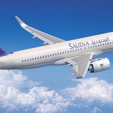 سعودی عرب کا بین الاقوامی پروازوں کیلئے بڑا اعلان
