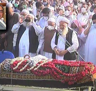 معروف صنعت کار سراج قاسم تیلی کی نماز جنازہ کراچی میں ادا کر دی گئی