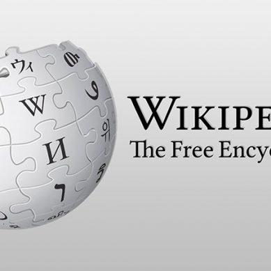wiki 389x389