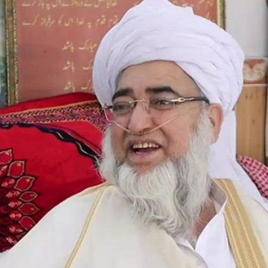 ممتاز عالم دین مفتی زرولی خان کی نماز جنازہ ادا کردی گئی