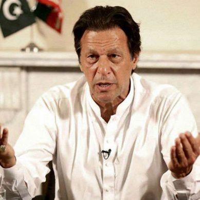 وزیر اعظم پاکستان نے بھی کوئٹہ جانے کے لیے شرط رکھ دی