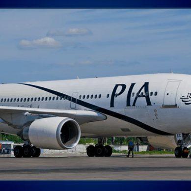 مسافروں کا کورونا ٹیسٹ مثبت: پی آئی اے کی پروازوں پر پابندی