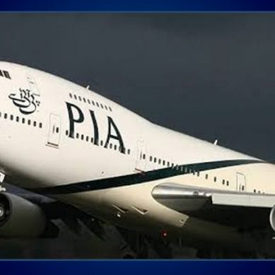 قومی ایئر لائن کا ایک اور کارنامہ ،پی آئی اے کا جہاز گرفتار۔۔