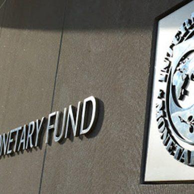 سال نو: پاکستانی معیشت کی مرحلہ وار بحالی متوقع ، آئی ایم ایف