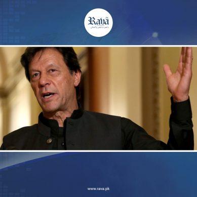 وزیر اعظم نے بھی اردو زبان کو ترجیح دے دی ۔۔