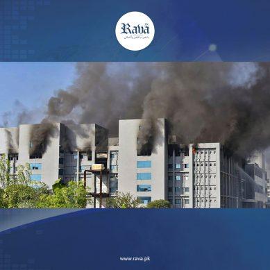بھارت: کورونا ویکسین کے سب سے بڑے انسٹی ٹیوٹ میں آگ