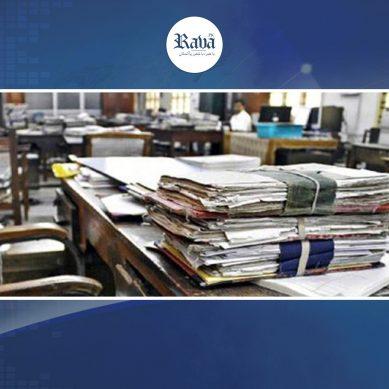 حکومت کا بڑا اقدام 70 ہزار سرکاری خالی آسامیاں ختم کرنے کا فیصلہ۔