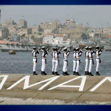 امن مشق کے ذریعے بحری افواج کا اشتراک: پاک بحریہ کی کامیابی