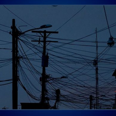 ملک بھر میں بجلی کا بریک ڈاؤن کیوں ہوا ۔۔؟؟