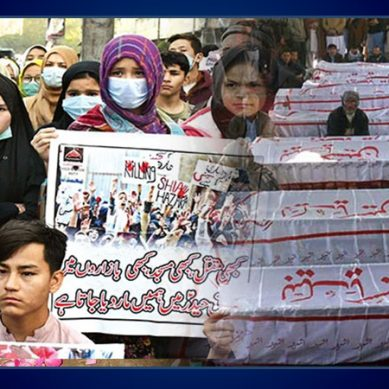 protest 389x389