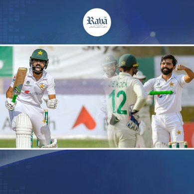 نیشنل اسٹیڈیم میں پاکستان کی جیت برقرار، ساؤتھ افریقہ کو شکست