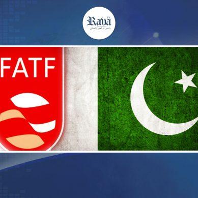 بھارتی عزائم ناکام پاکستان کا نام بلیک لسٹ میں نہیں ہوگا