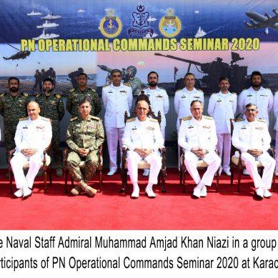 پاکستان نیوی آپریشنل کمانڈز سیمینار کا کراچی میں انعقاد