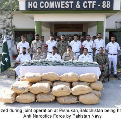 پاک بحریہ اور اینٹی نارکوٹکس فورس کا بلوچستان میں مشترکہ انسداد منشیات آپریشن
