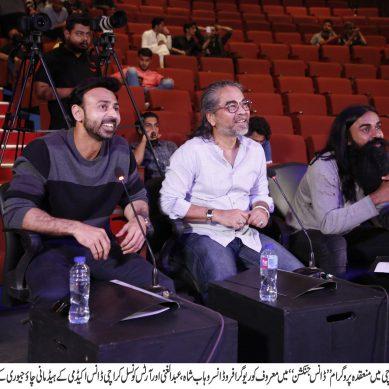 ڈانس جنکشن اُبھرتے ہوئے ڈانسرز کیلئے زبردست پلیٹ فارم ہے:معروف کوریو گرافر  وہاب شاہ