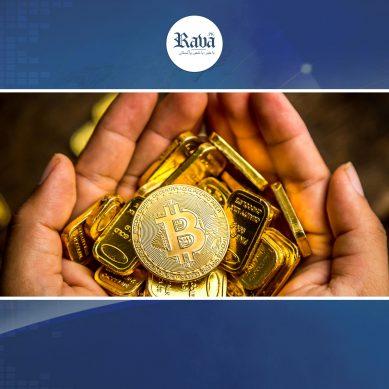 bitcoin 389x389