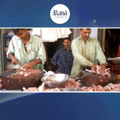 کراچی میں مرغی کا گوشت ایک بار پھر مہنگا