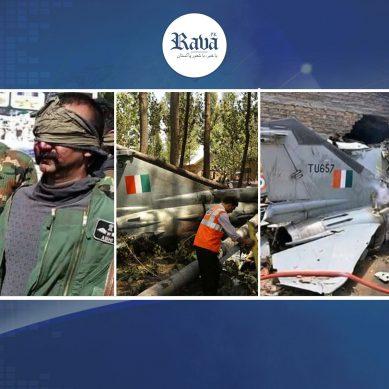 قابل ستائش فروری :بھارتی ایئر فورس کو مگ کے بعد تیجس کا جھٹکا