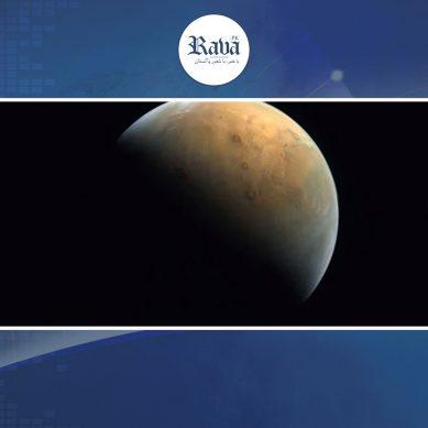 ہوپ مشن نے مریخ کی پہلی تصویر جاری کردی