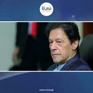 کیا آپ وزیراعظم عمران خان سے براہ راست گفتگو کرنا چاہتے ہیں؟؟