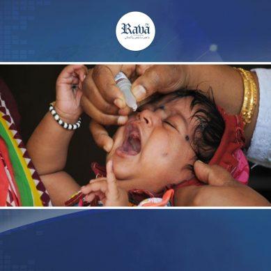 بھارت میں پولیوکے قطروں کے بجائے سینیٹائزر پلادیا گیا