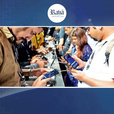 پاکستان میں موبائل فونز کی مانگ میں اضافہ، ریکارڈ توڑ منافع