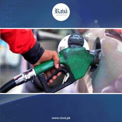 حکومت کی جانب سے رواں سال تین بار پیٹرول کی قیمت میں اضافہ