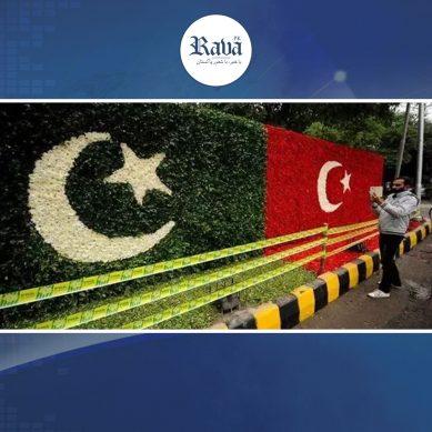 پی ایس ایل افتتاحی تقریب: پاک ترک دوستی میں نئے باب کا اضافہ