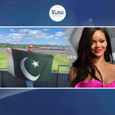 کسانوں کی حمایت پر گلوکارہ ریانا پاکستانی قرار،سوشل میڈیا پر میمز کی بھرمار