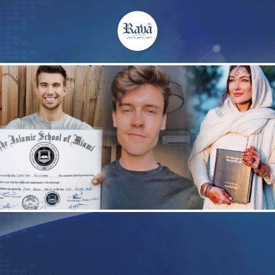 غیر مسلم مشہور یوٹیوبرز بھی اسلام کے راستے پر چل پڑے