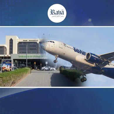 بھارتی طیارے کی کراچی میں ہنگامی لینڈنگ ،ایسا کیا ہوا ؟؟