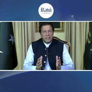 وزیر اعظم آج قوم سے اہم خطاب کریں گے