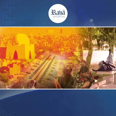 کراچی والے خبردار: سورج آگ برسانے کو ہے تیار۔۔