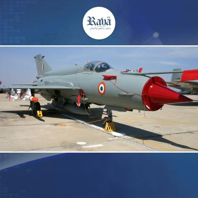 بھارتی فضائیہ کا مگ 21 طیارہ گرکر تباہ