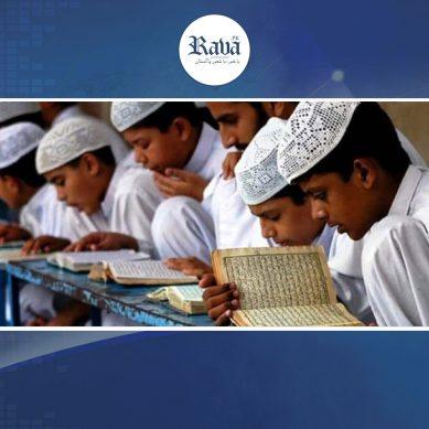 انتہا پسند بھارت کا مدارس کے طلبہ پر وار،ہندو مذہب کی تعلیم لازمی قرار