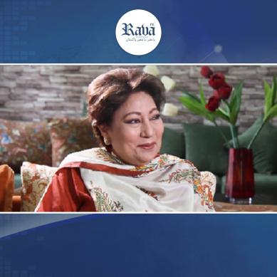 پاکستان ٹیلی ویژن کی پہلی خاتون میزبان انتقال کرگئیں