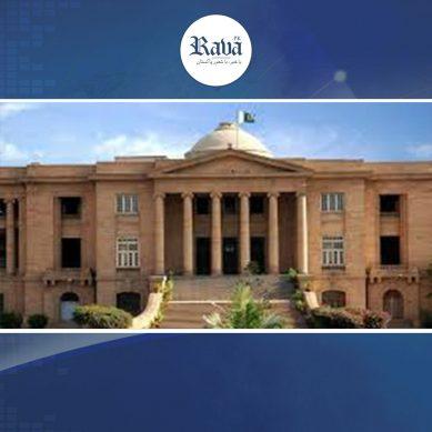 لاپتا افرادکی عدم بازیابی پر سندھ ہائیکورٹ وفاقی حکومت پر برہم
