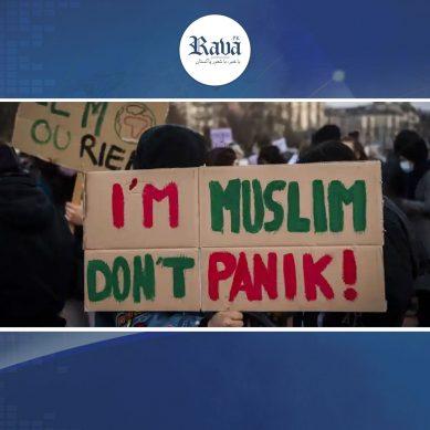 حجاب پر پابندی: مغرب کی اسلامو فوبیا کے طرف بڑھتا ایک اور قدم