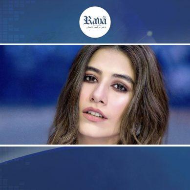 اداکارہ و ماڈل سائرہ یوسف کی تنقید کرنے والوں کو شٹ آپ کال ۔۔