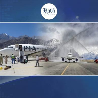 سیاحت کے شوقین افراد کے لیے خوشخبری،پی آئی اے کا اسکردو کے لیے پروازوں کا آغاز۔۔