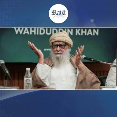برصغیر کے معروف اسلامی اسکالرمولانا وحیدالدین انتقال کرگئے